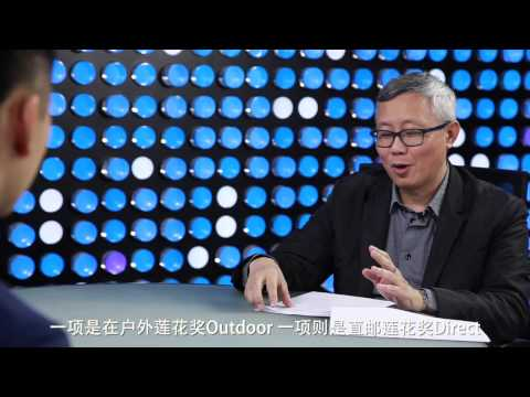 """China's Performance at AdFest 2015"" - Thoughtful China"