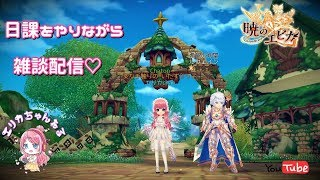 Support the stream: https://streamlabs.com/エリカちゃんねる YouTube...