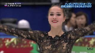 アリーナ・ザギトワ | Alina Zagitova carmen Japan Open FS 2018 アリーナ・ザギトワ 検索動画 14