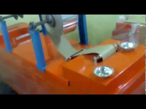 fully automatic double die dona machine 08860160203 ( JYOTI PAPER PLATE MANUFACTURING PVT. LTD ) - YouTube & fully automatic double die dona machine 08860160203 ( JYOTI PAPER ...