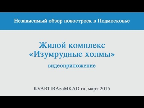 zhk - pyatnickie - kvartaly -