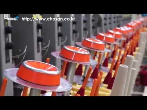 Corporate Image advertising of Chosan Industrial Co.
