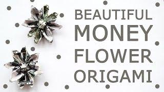 Money FLOWER out of 2 dollar bills | 100% Origami | Tutorial DIY | No glue and tape (NProkuda)