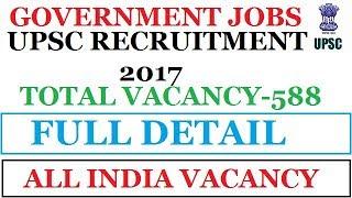 Government Jobs 2017 | UPSC recruitment 2017 | latest govt jobs