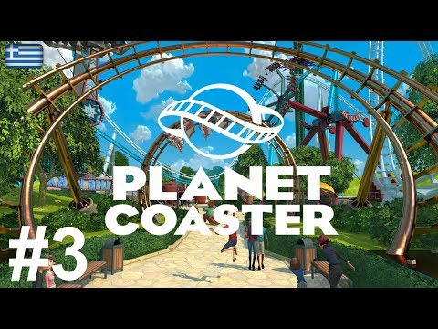 Τα στριφογυριστά κυπελάκια κάνουν πάταγο! Παίζουμε Planet Coaster [3]