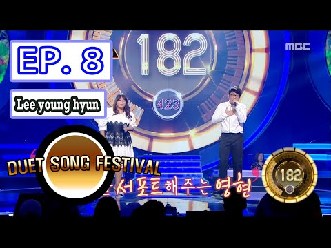[Duet song festival] 듀엣가요제 - Lee young hyun, The chords to a fantasy~ 'Rhapsody of rain' 20160527
