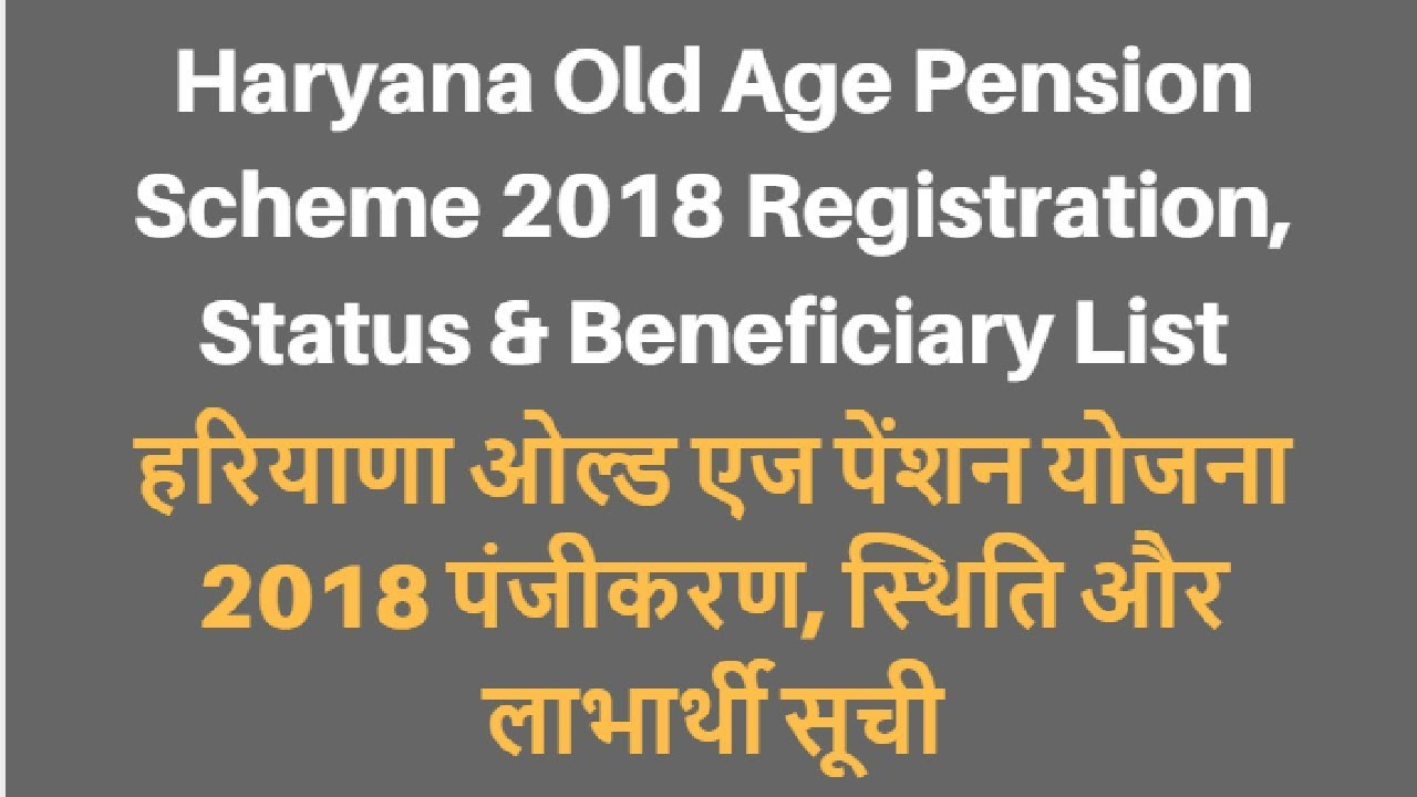 Calculation of old-age pension in 2018 34