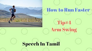 How to Run Faster | Tip#4 Arm swing | Sprint Faster (Tamil)