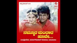 Kannada Hit Songs | Omkaaradi Song | Nammoora Mandara Hoove Kannada Movie