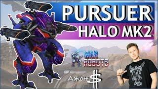 War Robots - Pursuer на дробашах Halo MK2!