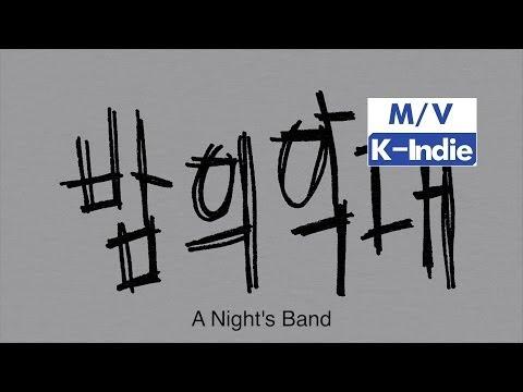 크랜필드 Cranfield (크랜필드) - A Nights Band (밤의 악대)