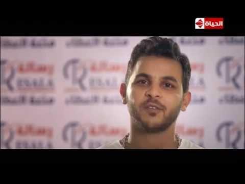 Mohamed Rashad ❤ Resala ADV / محمد رشاد ❤ إعلان جمعية رسالة