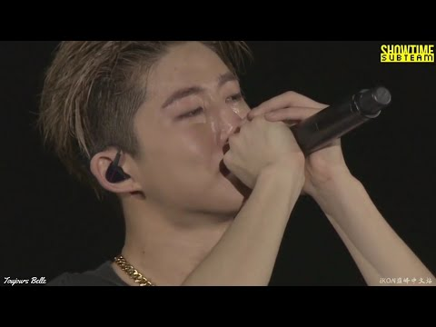 Climax All The Feels - Try Not To Cry Challenge