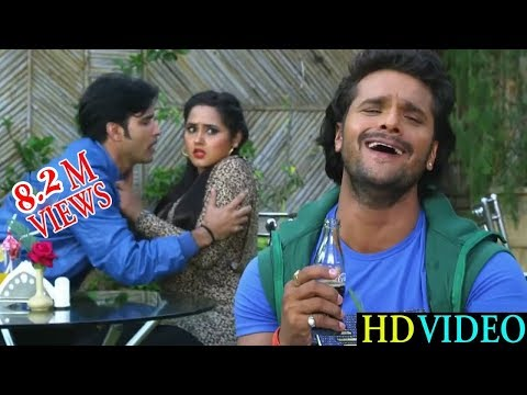 खेसारी लाल और काजल राघवानी का धाकड़ कॉमेडी !! Bhojpuri Comedy Scene !! Khesari Lal Hit Comedy Scene: खेसारी लाल और काजल राघवानी का धाकड़ कॉमेडी !! Bhojpuri Comedy Scene !! Khesari Lal Hit Comedy Scene    अगर आप ईस  गाना  को पसंद करते हैं तो Plz  ईस चैनल को Subscribe करें  Subscribe Now:-  https://goo.gl/q4eEnN  For Mobile Apps Team Film :  https://play.google.com/store/apps/de...  #DabangAshiq Uncut Scene 2018  #khesarilalyadav  #kajalraghwani  #DabangAshiqcomadey  Company/ Label :- Team Films   Trade Enquiry : Raghwendra Pratap Singh  Mo No :-09811946306 , 09717072065 ,09821297834 copyright : Team Films  [ HD] [HQ] One of the best Song of Bhojpuri Must  see , share to others and subscribes the channel