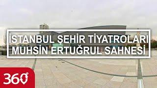 İstanbul Şehir Tiyatroları Muhsin Ertuğrul Sahnesi