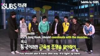 Kim Jong Kook Running man - lovely