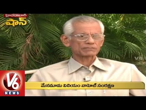 Hyderabad Shaan | History And Significance Of Reddy Hostel | RBVRR | V6 News