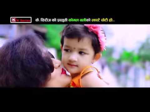 New Nepali Teej Song 2073   Komal Oli 's  LASTAI CHOTI  लास्टै चोटी हो    Ft Pashupati Sharma   YouT