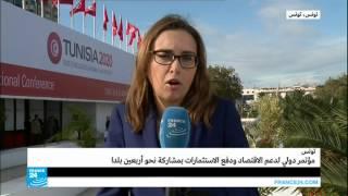 تونس تعرض 140 مشروعا استثماريا خلال مؤتمر دولي لدعم الاقتصاد