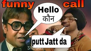 Putt Jatt da Diljit Dosanjh and Rajpal yadav funny call roast video Speed records putt jatt da funny