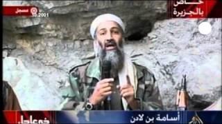 Video Usame Bin Laden öldürüldü download MP3, 3GP, MP4, WEBM, AVI, FLV Maret 2018