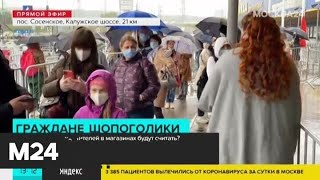 В столице открылись магазины IKEA - Москва 24
