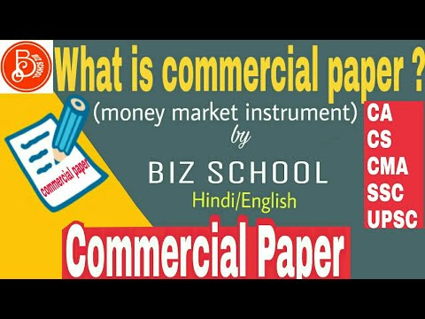Commercial paper in hindi by biz school