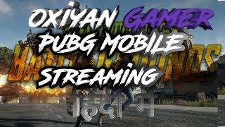 PUBG MOBILE LIVE STREAM   SUBSCRIBE & PLAY