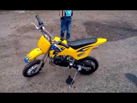 Детский мотоцикл Пит-байк 50 кубов