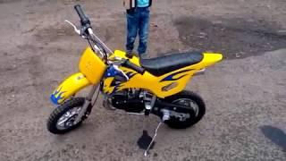 Детский Мотоцикл Пит-байк 50 Кубов | метод автоматического заработка