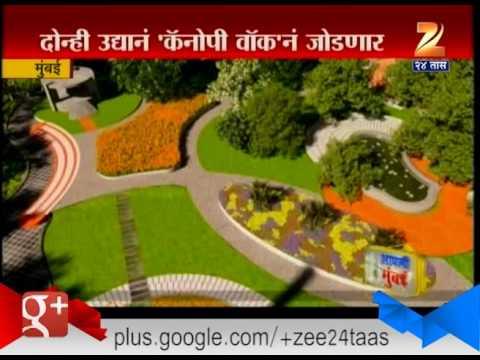 Mumbai   New Look Of Hanging Garden
