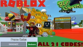 Bee swarm Simulator: ALL 21 WORKING CODES!!! NEW 2019 All codes! | Roblox