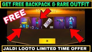 PUBG MOBILE NEW VPN TRICK TO GET FREE BACKPACK SKIN - LEGENDARY OUTFIT AND FREE GUN SKINS