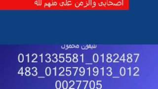 اللواء عبدالخالق المصرى من المحلة قرية شبرابابل