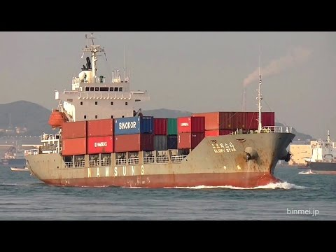 GLORY STAR - NAMSUNG SHIPPING container ship