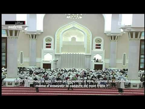 Sourate Al-Maidah (27-37) - Amir Al-Mohalhal