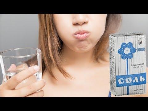 Почему для здоровья зубов, десен и горла нужно регулярно полоскать рот соленой водой#DomSovetov