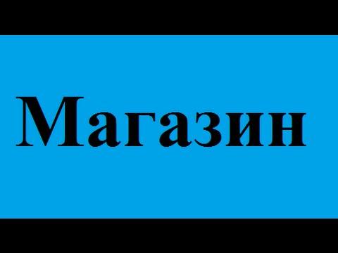 Мои родные - палачи | Говорит Украина - YouTube