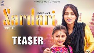Teaser | Sardari | Dolisha | Dev Kumar | Full Song Coming Soon | Humble Music