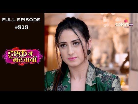 Ishq Mein Marjawan - 23rd November 2018 - इश्क़ में मरजावाँ - Full Episode