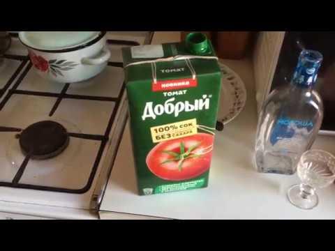 водка Мороша(на спирте Альфа), сок Добрый томатный(без искусственного сахара)