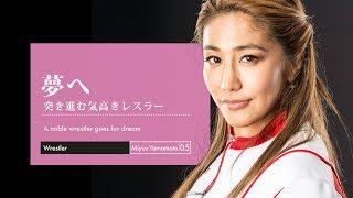 "The third ""Talk x GENTEN"" guest, Miyuu Yamamoto. She has such a int..."