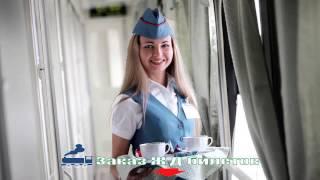 Жд Билеты Самара Ташкент(, 2015-06-03T19:38:46.000Z)