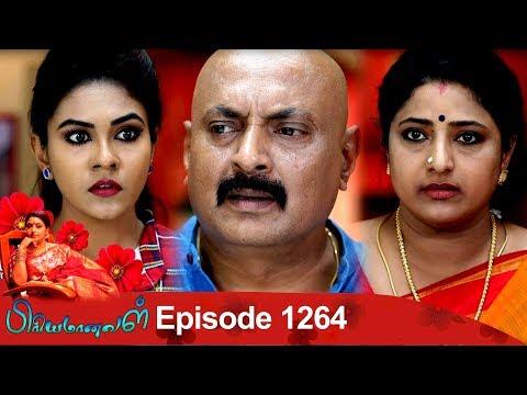 Priyamanaval Episode 1264, 12/03/19