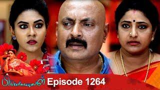 priyamanaval-episode-1264-120319