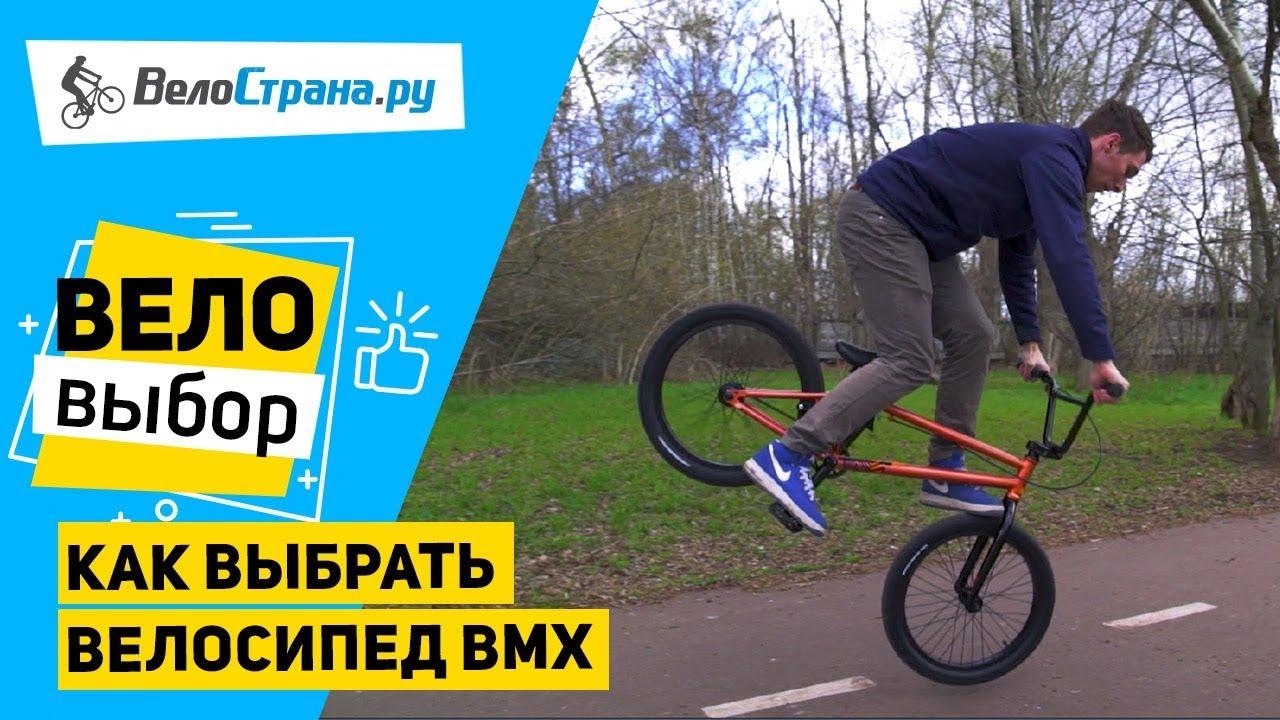 Велосипед, Azimut, Трюки. - YouTube