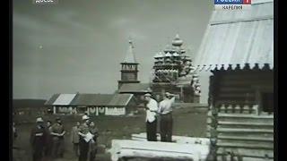 видео Музей-заповедник КИЖИ