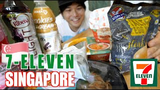 Japanese Reviews Singapore's 7-ELEVEN Food! I am Surprised..