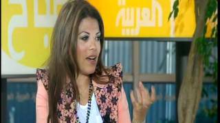 Lady Fozaza on sabah Alarabiyah TV Thumbnail