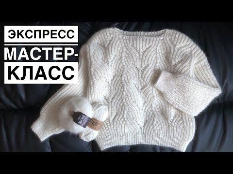 Схемы вязания свитеров для женщин спицами
